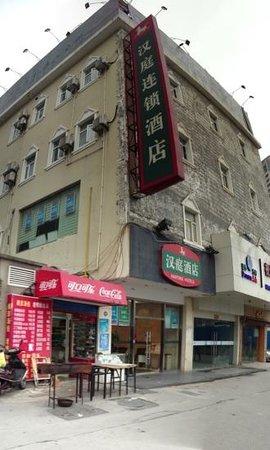 Hanting Hotel Shanghai Nanjing West Road: Hotel exterior