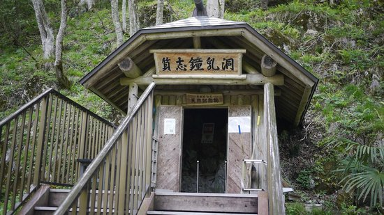 Shizushi Cave