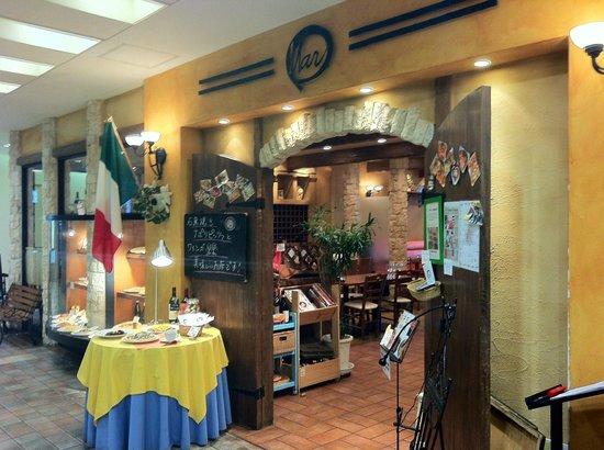 Napoli pizza & pasta Mar: Mar Exterior