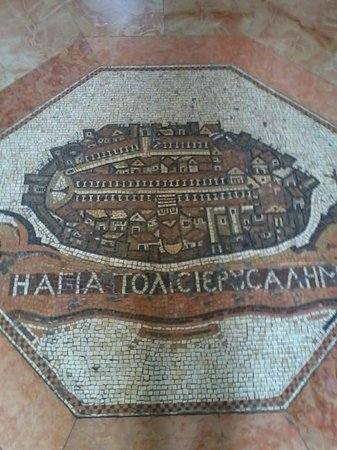 Jerusalem International YMCA, Three Arches Hotel: mosaic at the entrance