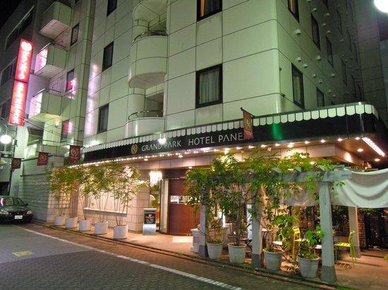 Grand Park Hotel Panex Tokyo: Front