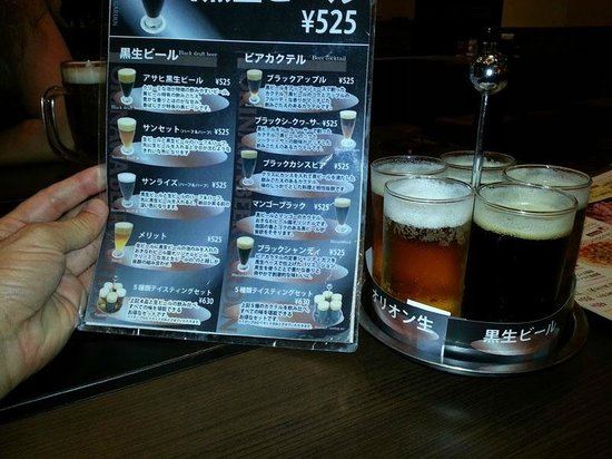 The Beer Menu And Beer Sampler  Picture Of Okinawa Beer Garden