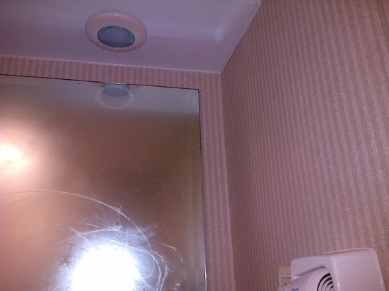 Holiday Inn Reynosa Zona Dorada : espejo