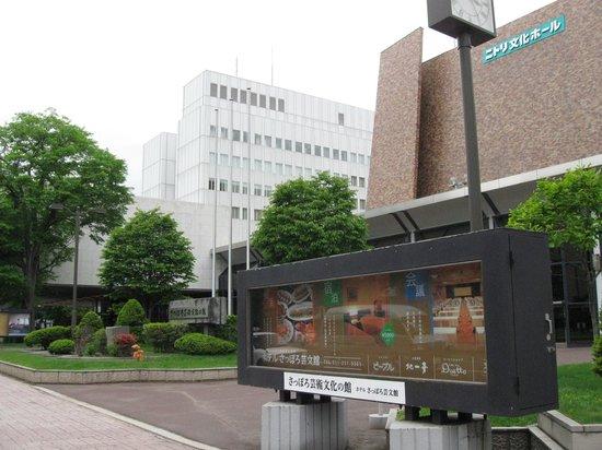Nitori Culture Hall
