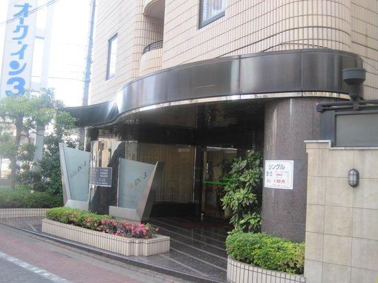Business Hotel Oak Inn 3 Kamata: 1