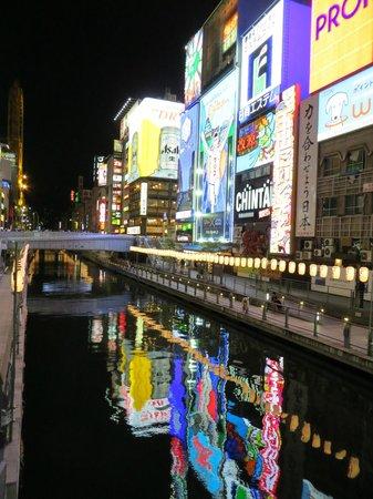 Yamatoya Honten: River area across from the Ryokan
