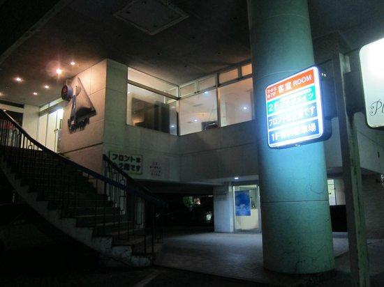 Hotel Tetora Hakodate Ekimae : 玄関