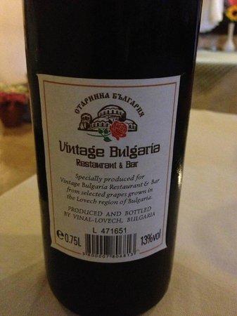 Vintage Bulgaria Restaurant & Bar : Bulgarian Merlot bottled for the restaurant