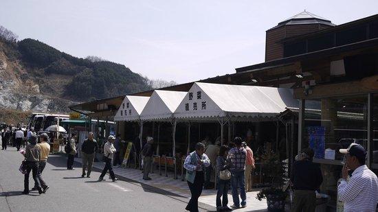 Yoshinoji Oyodo I Center