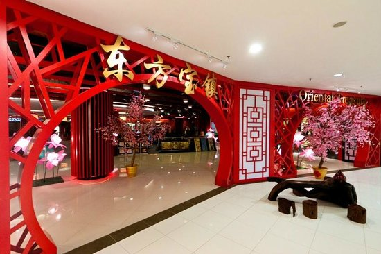 Relish Oriental Art And Home Decor At Viva Shopping Mall