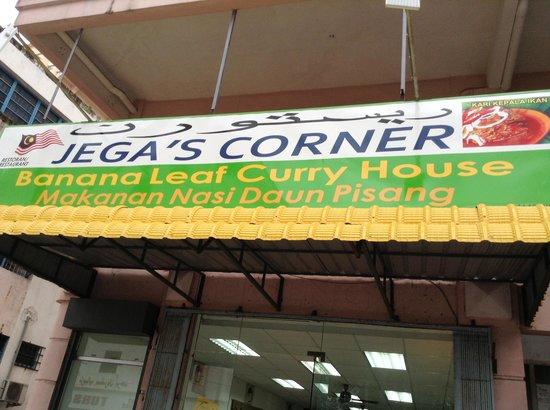 Jega 39 s corner kota bharu restaurant reviews phone for J bathroom kota bharu
