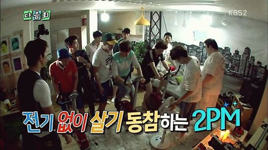 B-House: K-pop star 2PM in TIME guesthouse