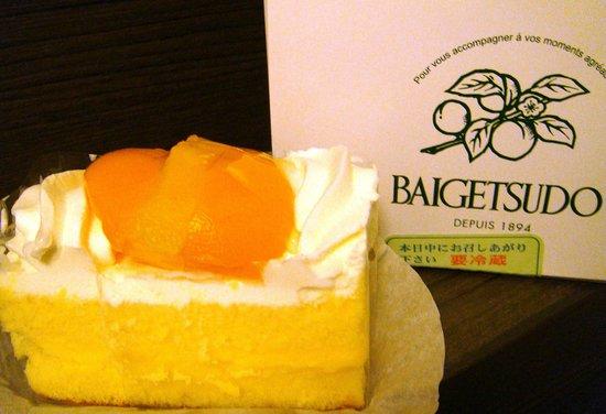 BAIGETSUDO: シースクリーム