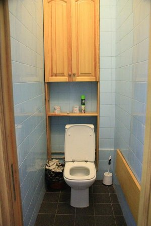 One Step Independence Square Hostel: At least, this toilet seems renovated