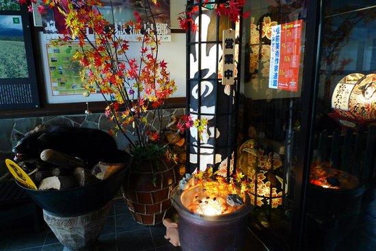 Yamano Hotel: くつろげる山の温泉