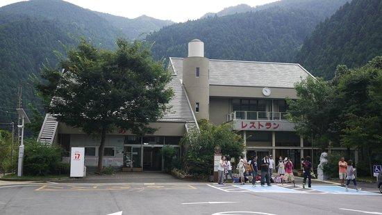 Roadside Station Shimizu