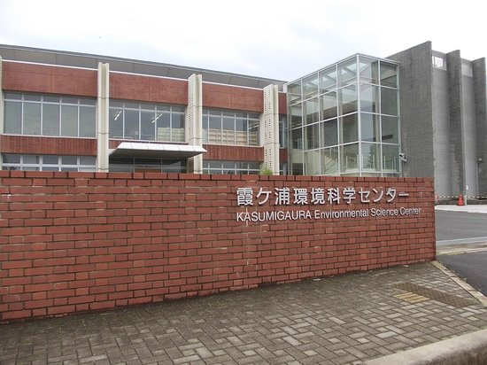 Kasumigaura Environmental Science Center