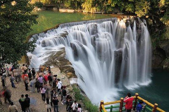 Shifen Waterfall Walk Area Xinbei Taiwan Address