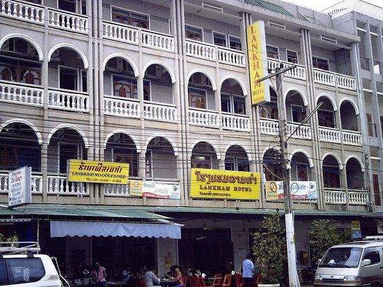 Photo of Lan Kum Hotel Chiang Rai