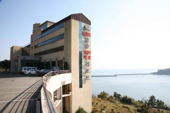 Foto de Namhae-gun
