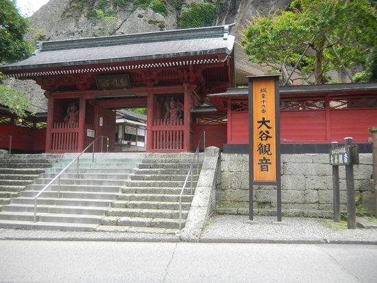 Oya temple: 大谷寺