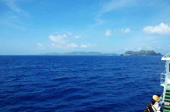 A View Looking Towards Zamami - Picture of Zamami-jima Island, Zamami-son - T...