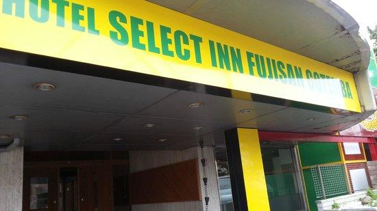 Select Inn Fujisan Gotemba: 入り口外観