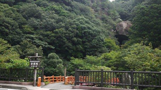 Kizetsukyo