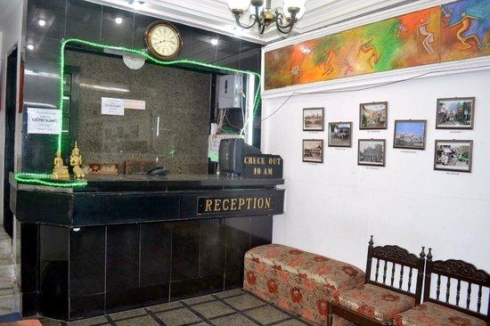 Hotel Hamers International: Reception