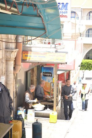 Afteem-Restaurant