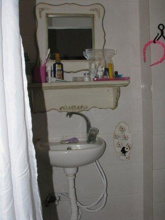 سنترال هوتل: bathroom