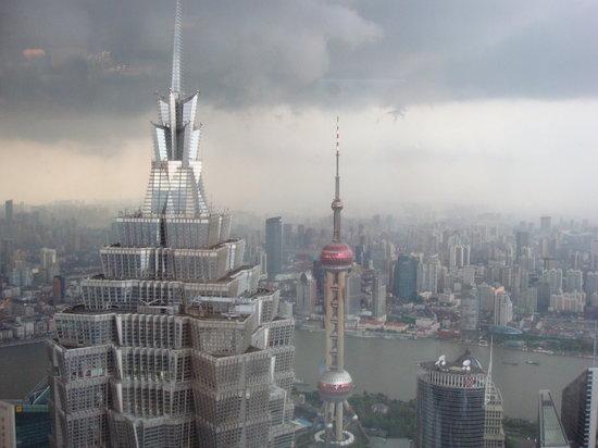 Park Hyatt Shanghai: view 87th floor