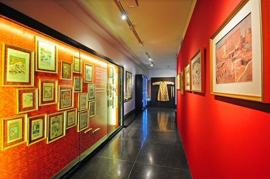Abderrahman Slaoui博物馆