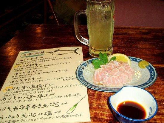 Marutei : ハラゴ(カジキのトロ)の刺身