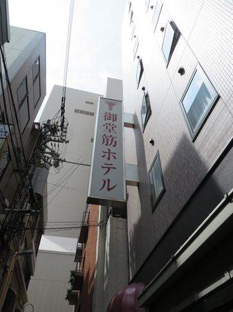 Midosuji Hotel: 外観