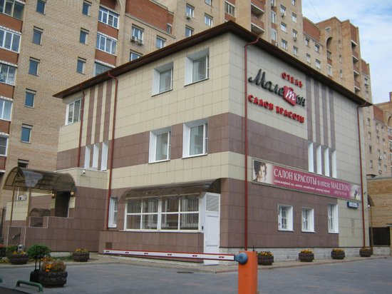 Hotel Maleton: Vista del hotel - solo 2 pisos con 14 habitaciones