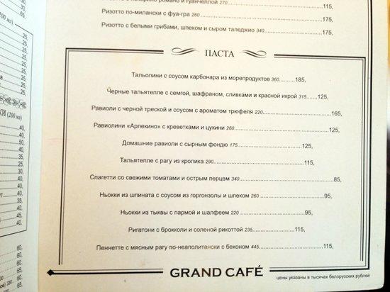 Grand Cafe: меню