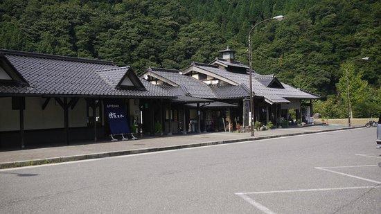 Ayunosato Yadagawa Road Station