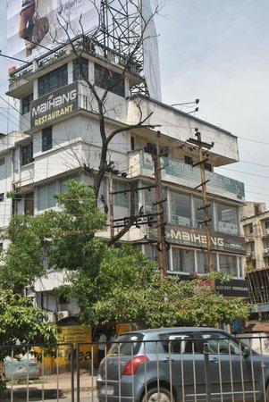 Maihang Restaurant Building