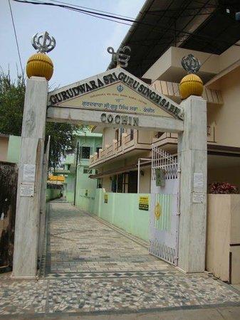 Gurudwara Sri Guru Singh Sabha: Gurudwara Sahib entrance