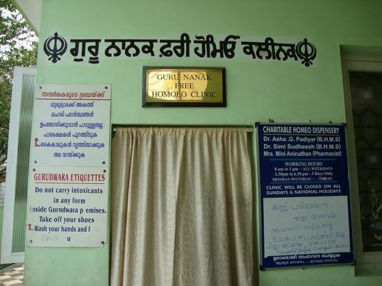 Gurudwara Sri Guru Singh Sabha: Gurudwara Sahib2