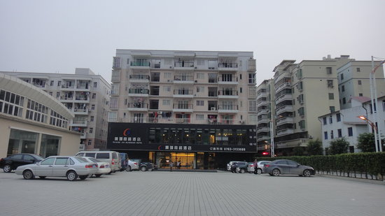 Guangjia Business Hotel