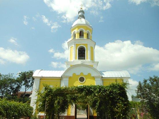 Comrat, Mołdawia: Exterior JUN2013