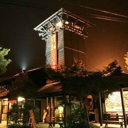 Minamioguni-machi, Japan: 黒川温泉観光旅館協同組合