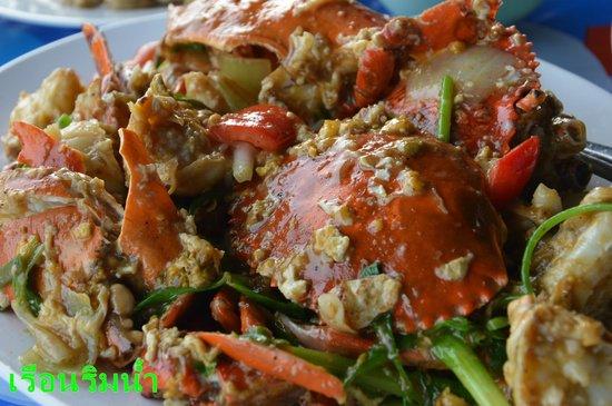 Ruen Rim Naam Seafood