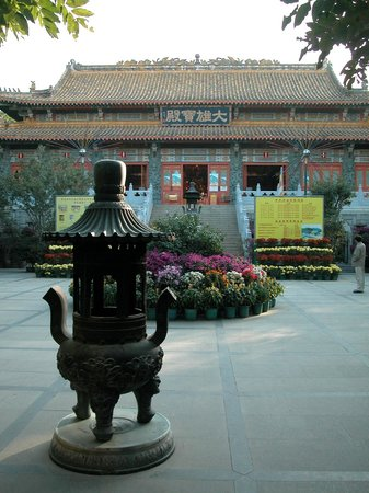 YHA Ngong Ping SG Davis Youth Hostel : The Po Lin Monastery is another famous tourist attraction near the hostel.