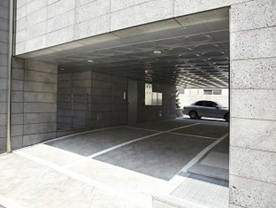 Hotel Gaden Biz: parking