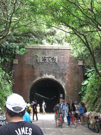 Fulong Old Caoling Tunnel