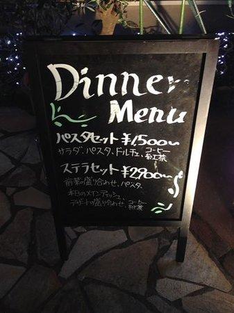 Risutorantesutera: ディナーのメニュー。