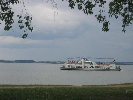 Minsk Sea: Minsk Denizi